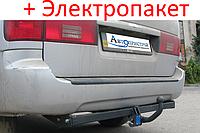 Фаркоп - Kia Pregio Мікроавтобус (1997--), фото 1