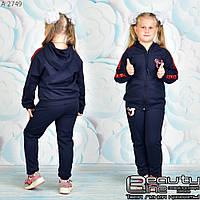 Спортивный Костюм для Девочки-подростка Размер 38 Темно-синий — в ... 333055392c9
