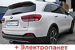 Фаркоп - Kia Sorento (UM) Кроссовер (2014--) 7 мест