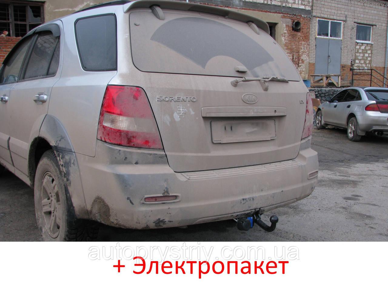 Фаркоп - Kia Sorento Кроссовер (2002-2006)