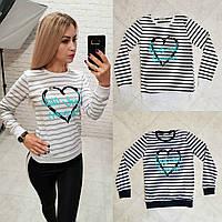 2d9f0e1bbf8 Стильный женский свитшот кофта свитер сердце полоска Турция серый черный  синий