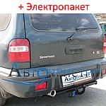Фаркоп - Kia Sportage (NB-7) Кроссовер (1993-2006) maxi