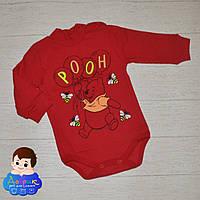 Боди Рубашка для Малыша — Купить Недорого у Проверенных Продавцов на ... 7f2e068a2b197