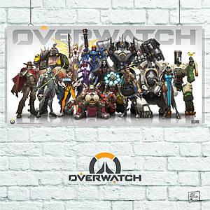 Постер Overwatch, Овервотч, Дозор, все герои. Размер 60x43см (A2). Глянцевая бумага