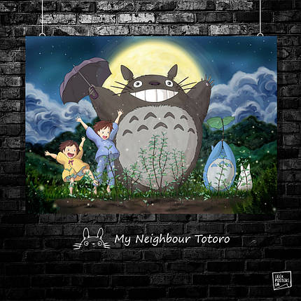 "Плакат ""Мой сосед Тоторо. Девочки и Тоторо с зонтом"". Хаяо Миядзаки. Размер 60x42см (A2). Глянцевая бумага, фото 2"