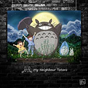 Постер Тоторо с зонтом и девочки. Мой сосед Тоторо, Хаяо Миядзаки, аниме (60x85см)