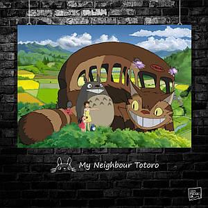 Постер Котобус и Тоторо. Мой сосед Тоторо, Хаяо Миядзаки, аниме. Размер 60x42см (A2). Глянцевая бумага