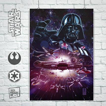 Постер Star Wars: Darth Vader, Дарт Вейдер. Размер 60x42см (A2). Глянцевая бумага, фото 2