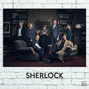 Постер Шерлок Холмс и другие герои сериала, Камбербетч Бенедикт, Sherlock. Размер 60x42см (A2). Глянцевая бумага