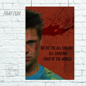Постер Fight Club, Бойцовский клуб (60x85см)
