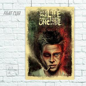 Постер Fight Club, Бойцовский клуб. Размер 60x42см (A2). Глянцевая бумага