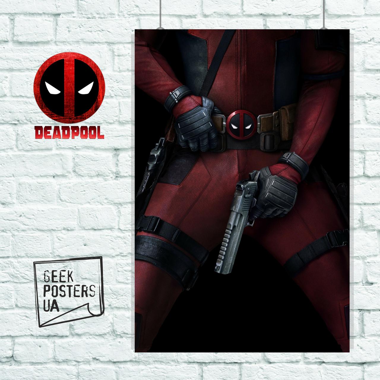 Постер Deadpool, Дэдпул, Дедпул с пистолетом в штанах. Размер 60x42см (A2). Глянцевая бумага