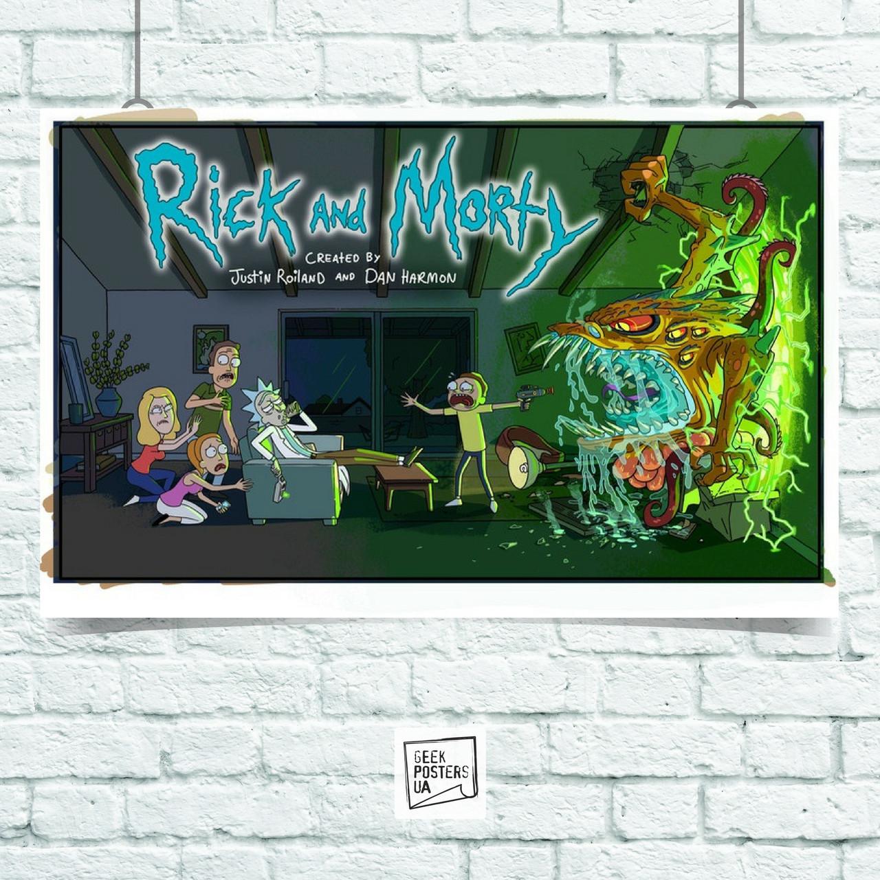Постер Rick and Morty, Рик и Морти. Размер 60x43см (A2). Глянцевая бумага