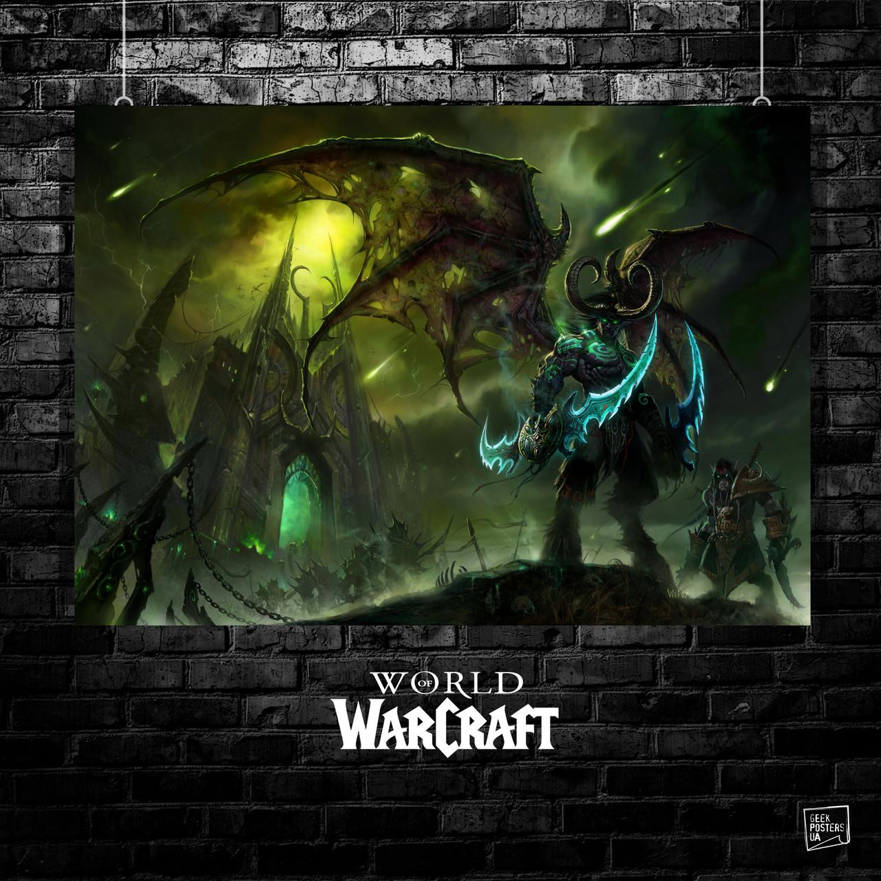 Постер Варкрафт, World of Warcraft, Иллидан. Размер 60x42см (A2). Глянцевая бумага