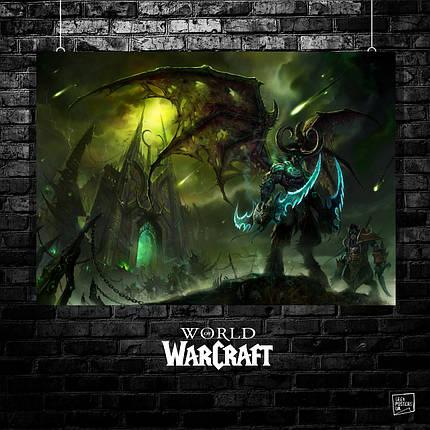 Постер Варкрафт, World of Warcraft, Иллидан. Размер 60x42см (A2). Глянцевая бумага, фото 2