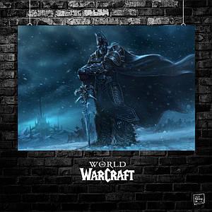 Постер Варкрафт, World of Warcraft, Король-Лич. Размер 60x43см (A2). Глянцевая бумага