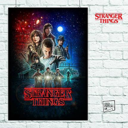 Постер Stranger Things 1, Очень Странные Дела (60x85см), фото 2