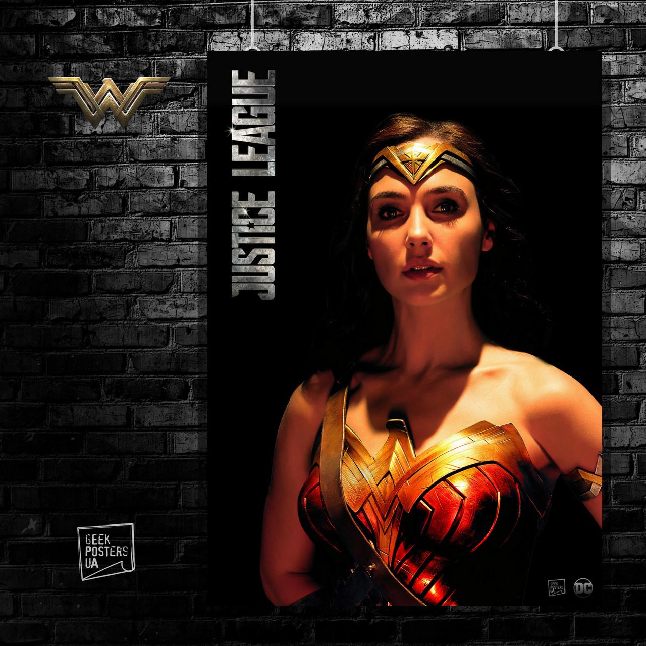 Постер Wonder Woman, Чудо-женщина. Размер 60x43см (A2). Глянцевая бумага