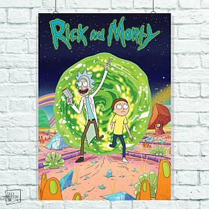 Постер Rick and Morty, Рик и Морти, выходят из портала. Размер 60x42см (A2). Глянцевая бумага