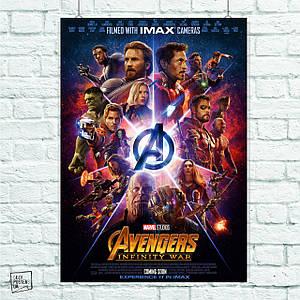 Постер Avengers: Infinity War, Мстители: Война Бесконечности (60x85см)