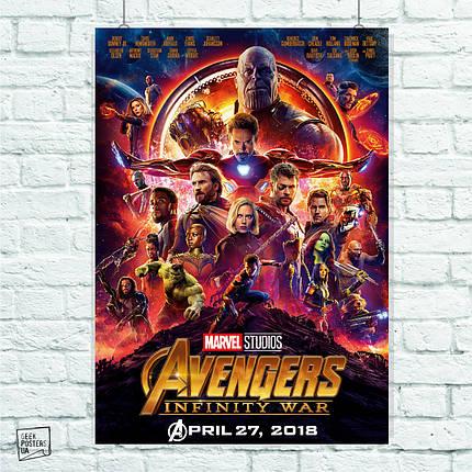 Постер Мстители: Война Бесконечности, Avengers: Infinity War. Размер 60x42см (A2). Глянцевая бумага, фото 2