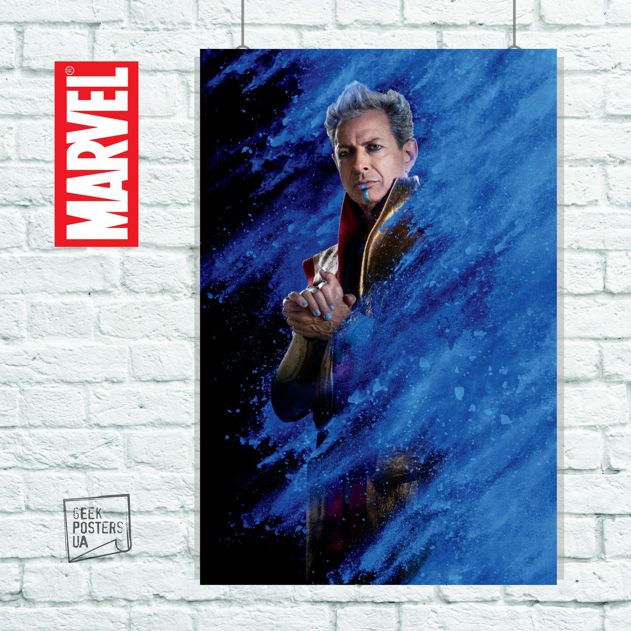 Постер Thor: Ragnarok, Тор: Рагнарёк (Грандмастер). Размер 60x42см (A2). Глянцевая бумага