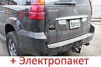 Фаркоп - Lexus GX 470 (V8) Внедорожник (2007--), фото 1