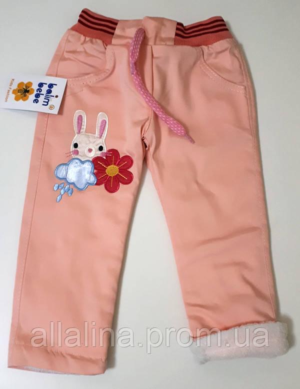 Штаны на меху Плащевка (стрейч) для девочки (1-4 года)