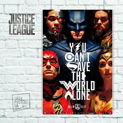 Постер Justice League, Лига Справедливости (You can't save the world alone). Размер 60x39см (A2). Глянцевая бумага, фото 2
