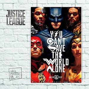 Постер Justice League, Лига Справедливости (You can't save the world alone) (60x92см)