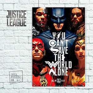 Постер Justice League, Лига Справедливости (You can't save the world alone). Размер 60x39см (A2). Глянцевая бумага