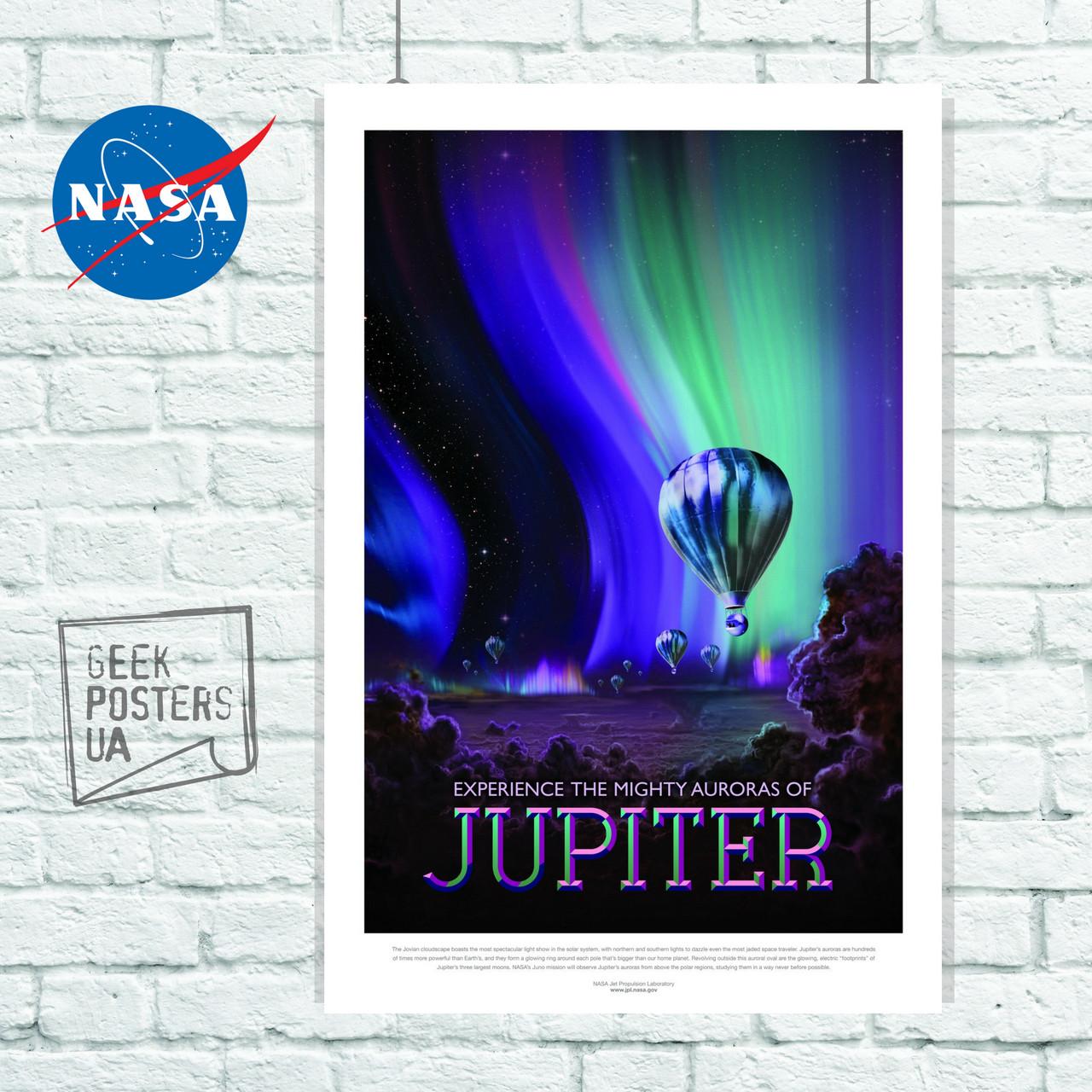 Постер НАСА, NASA, Jupiter, Юпитер. Размер 60x40см (A2). Глянцевая бумага