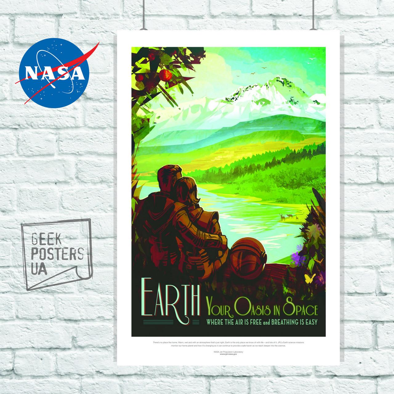 """Постер """"Earth, Oasis in Space"""". НАСА, NASA, Земля. Размер 60x40см (A2). Глянцевая бумага"""