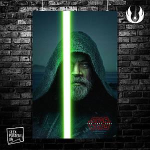 Постер Люк Скайвокер с мечом, Star Wars: Last Jedi, Звёздные Войны: Последний Джедай. Размер 60x42см (A2). Глянцевая бумага