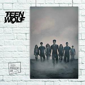 """Постер """"Teen Wolf (Волчонок). Главные герои в тумане"""". Размер 60x42см (A2). Глянцевая бумага"""