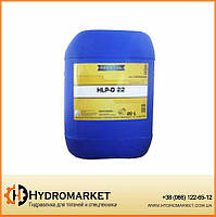 Гидравлическое масло HLP-D 22