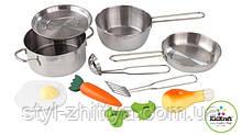 Дитячий металевий кухонний посуд Kidkraft