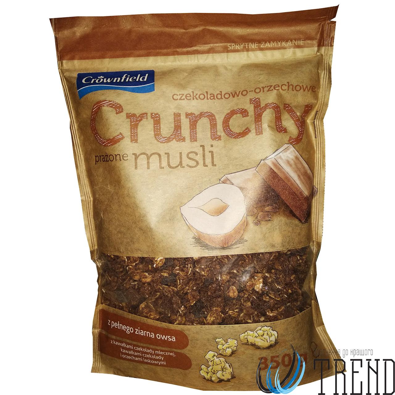 Кранчі мюслі Crunchy Crownfield шоколад-горіх 350 гр.