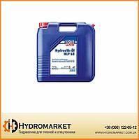 Гидравлическое масло HLP 68