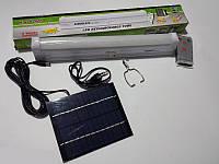 Лампа светодиодная GD-1036S c солнечной зарядкой