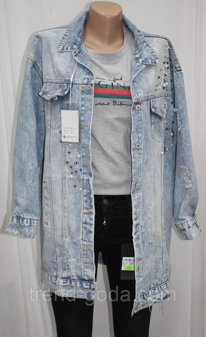 Кардиган джинсовый молодежный, с бусинками, светло-голубой