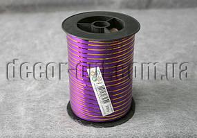 Лента фиолетовая 0,5см/250ярд