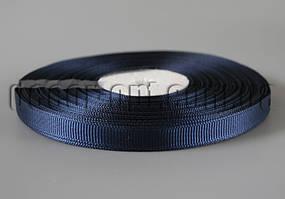 Лента репсовая оттенок темно-синий 0,9см/36ярд арт.120