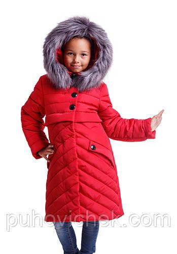 Детскую зимнюю куртку для девочки удлиненную интернет магазин