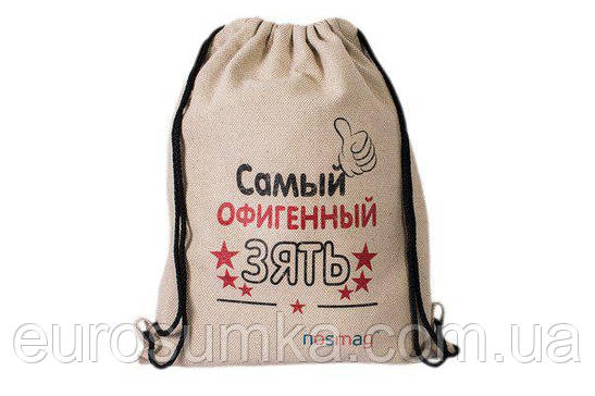 Эко рюкзак с логотипом от 100 шт.