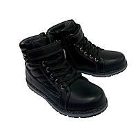 Демисезонные ботинки Tom.M для мальчиков (р.33)