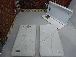 Чехол книжка для Lenovo S939