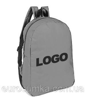Рюкзак для документов с логотипом от 50 шт.