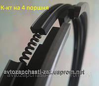 SMD-22 К-кт колец Buzuluk СМД-22 4-х цилиндровый двигатель СМД-21 трактора ДТ-75. Поршневые кольца Бузулук STD, фото 1