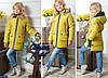 Куртка детская демисезонная мод.1115 размеры 122, 128, 134, 140, 146, фото 2